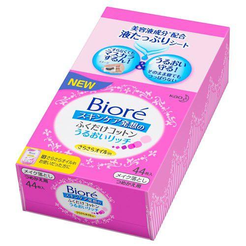 Biore Remover Wipes