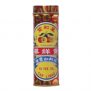 Yu Yee Medicated Oil