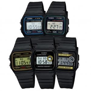 Casio Classic Army Watch