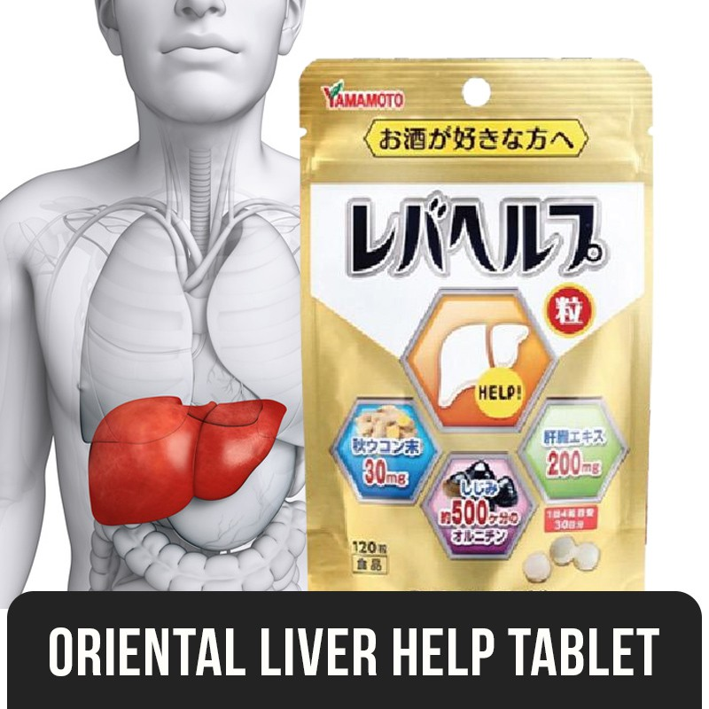 Yamamoto Oriental Liver Tablet