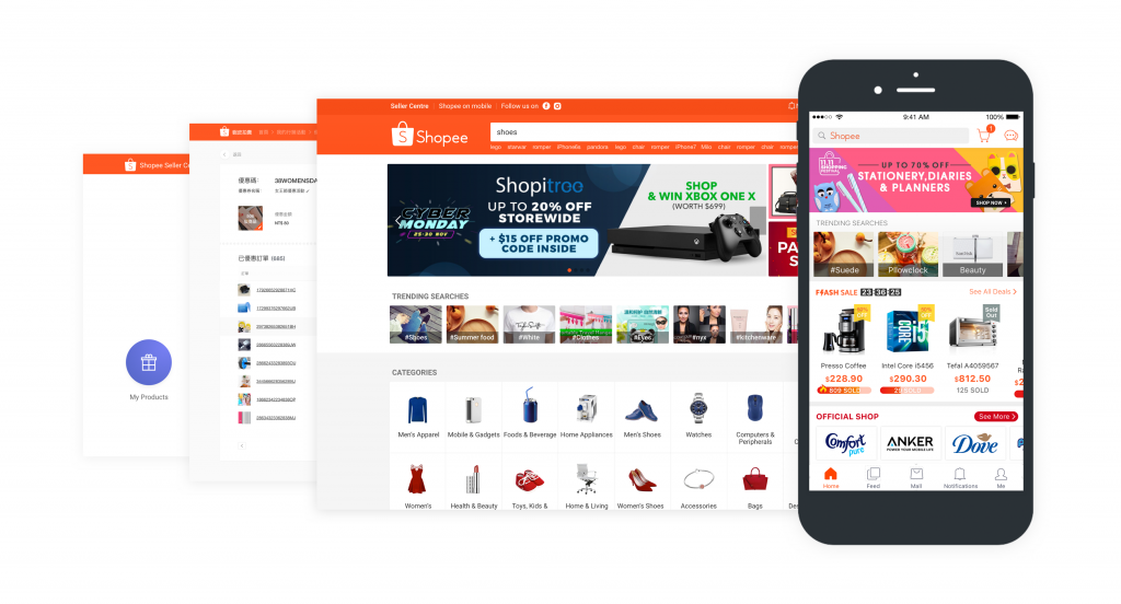 Shopee Interfaces