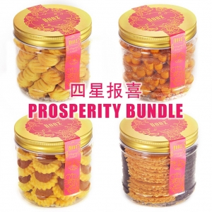 Prosperity Bundle Set