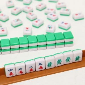 Portable Mahjong