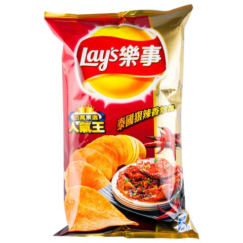 Spicy Crab Chips