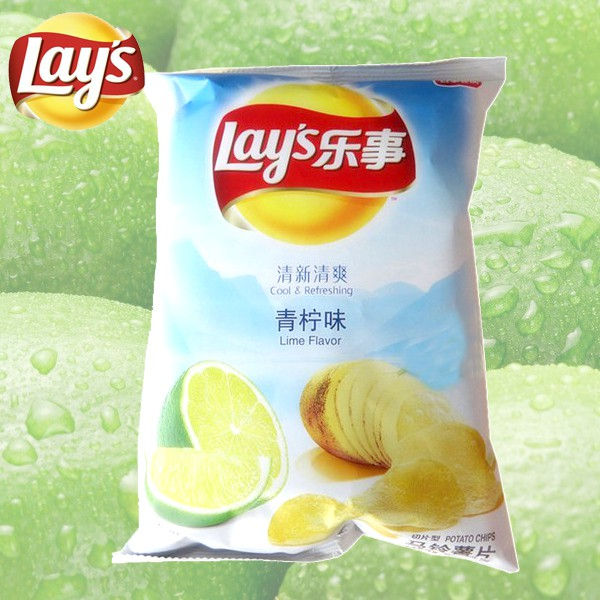 Cool Lime Chips