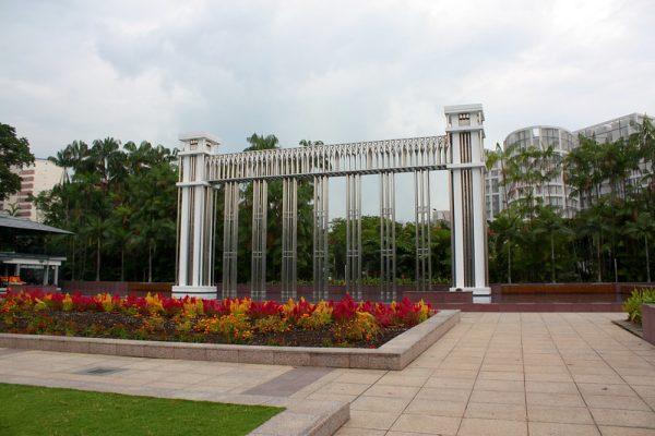 quiet places in singapore istana park