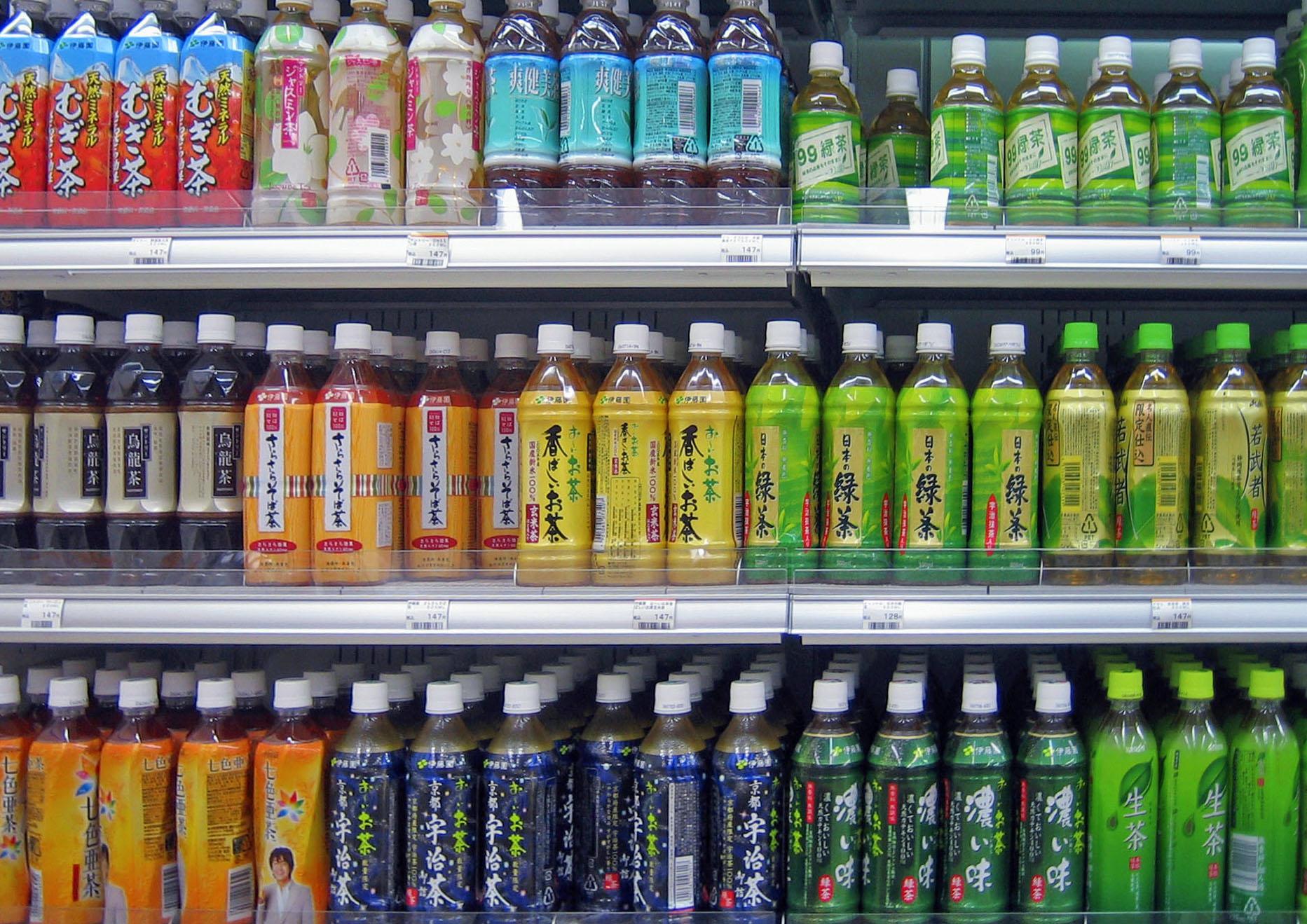 Bottled Cold Drinks