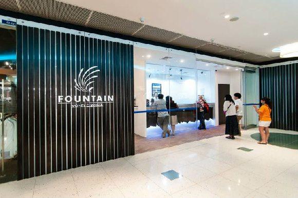 Fountain Money Changer (Marina Square)