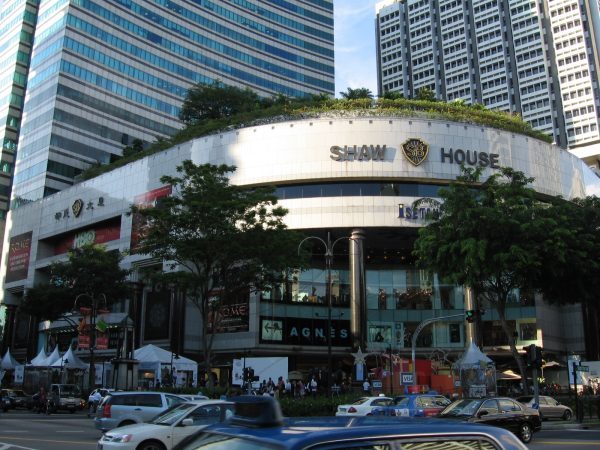 shaw house orchard road cheap parking singapore