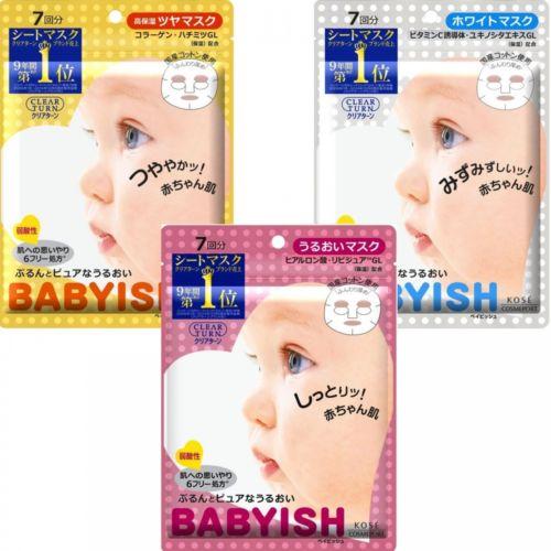 Babyish Mask