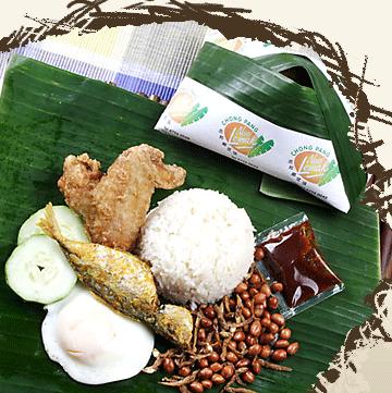 chong pang nasi lemak