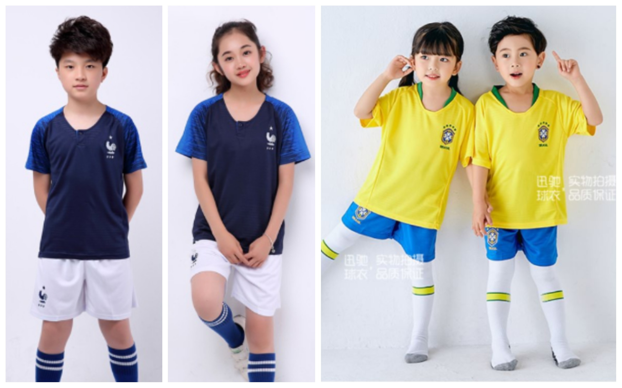World Cup 2018 Kids Soccer Jersey France Brazil