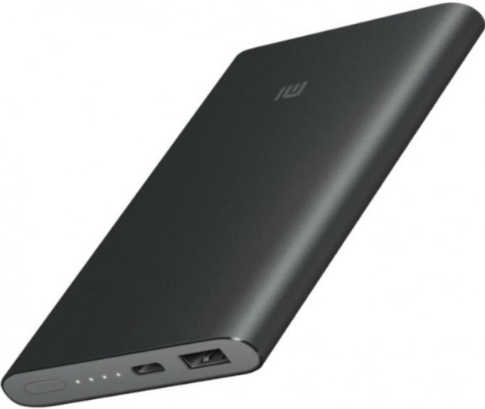 Best Power Bank Xiaomi Mi Pro
