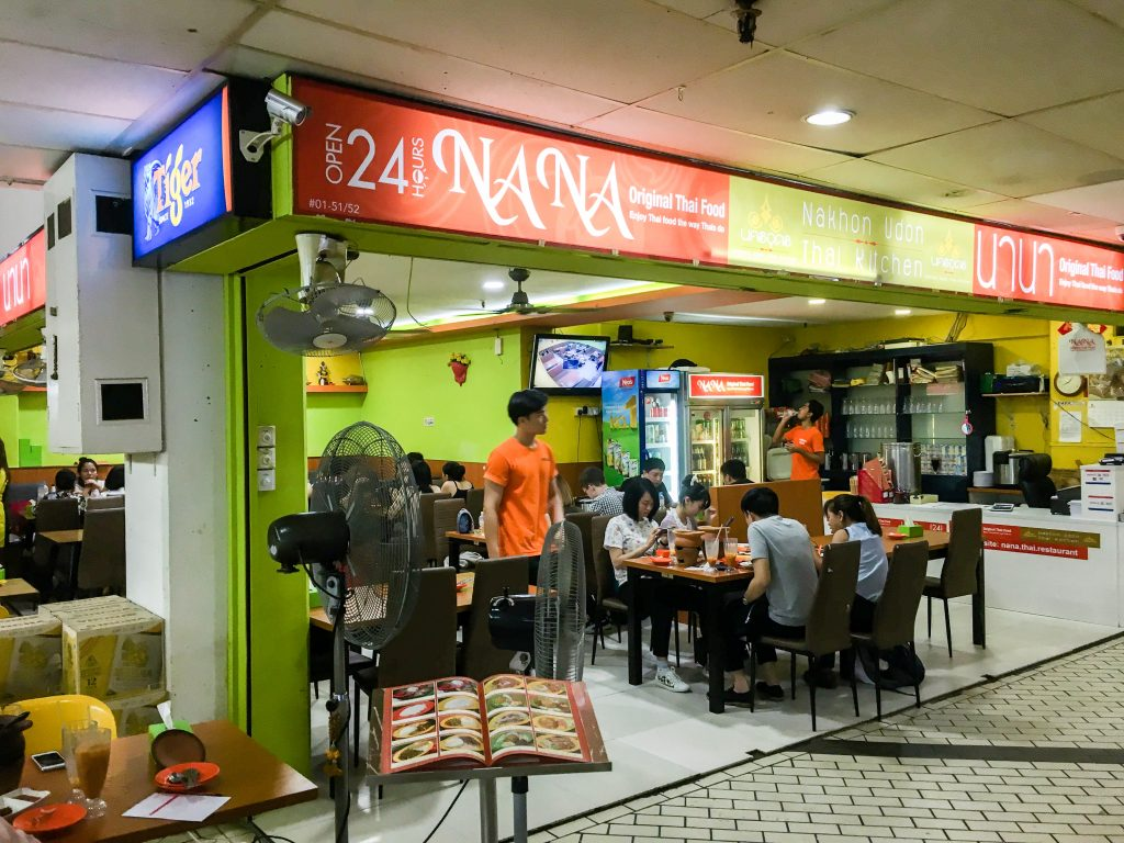 na na original thai supper places in singapore
