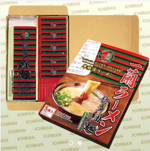 Ichiran Ramen Japanese Instant Noodles