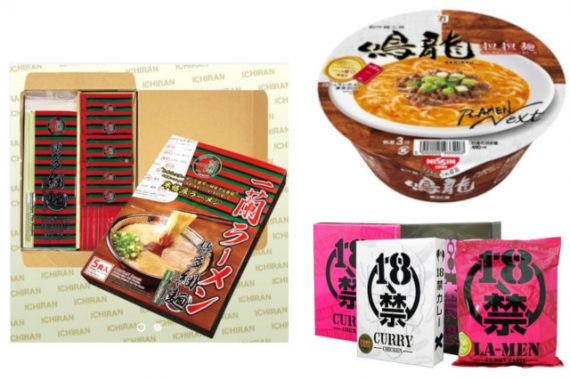 Japanese Instant Noodles