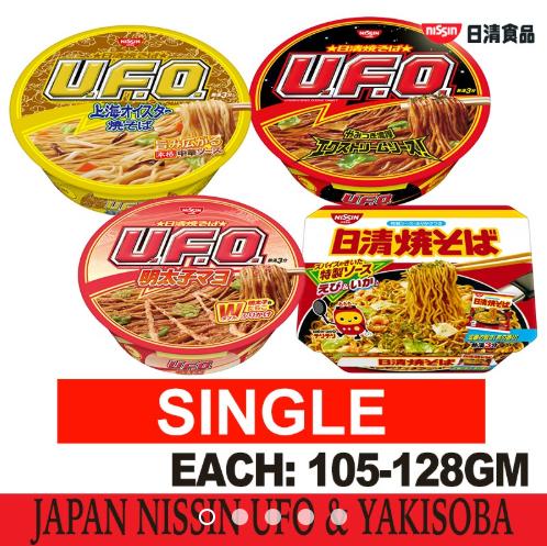 UFO Yakisoba Dry Instant Noodles Japan