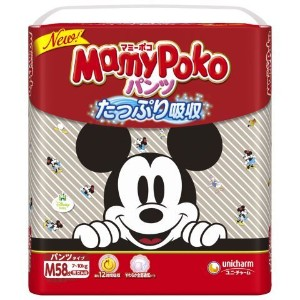 MamyPoko Big Disney