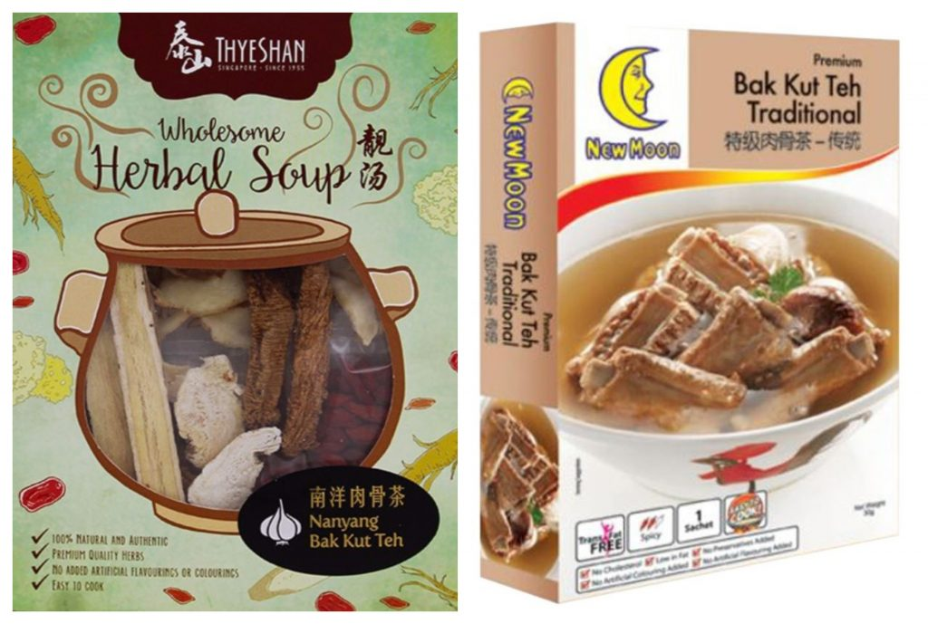 bak kut teh singaporean souvenir snack gift guide