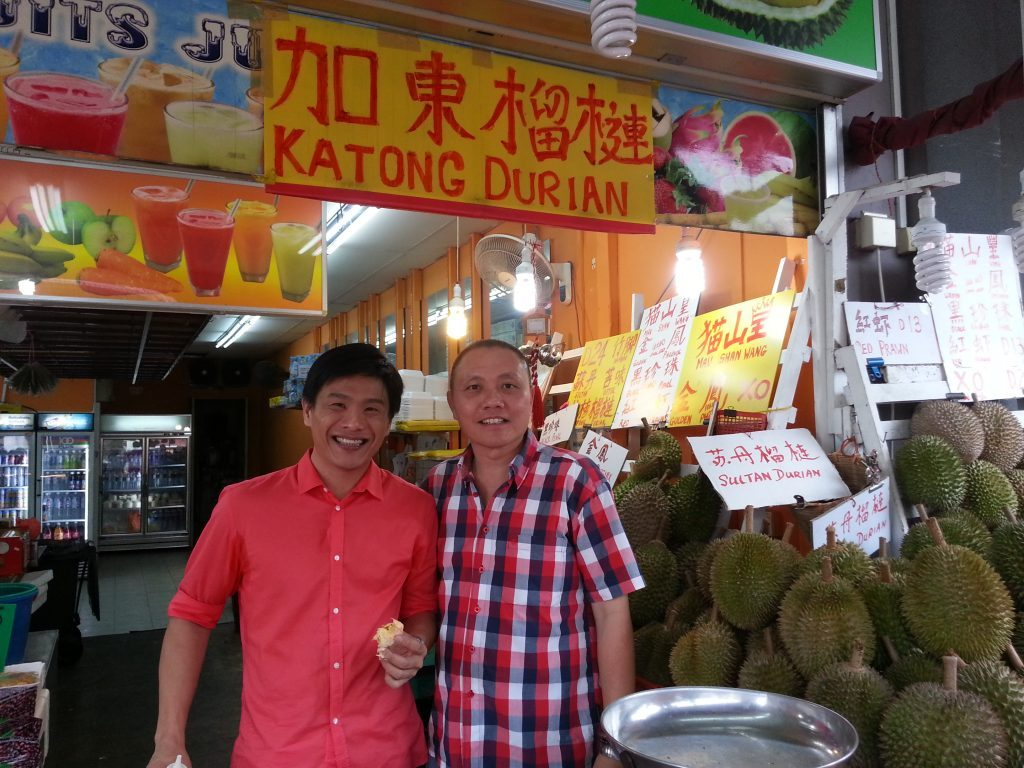227 Katong Durian