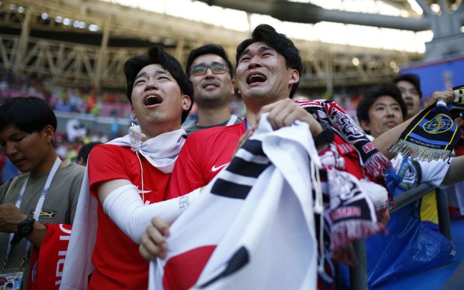 Korea Wins Germany