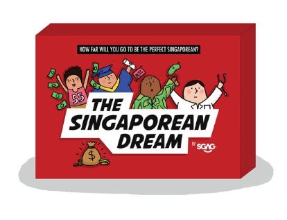 singaporean dream sgag gift