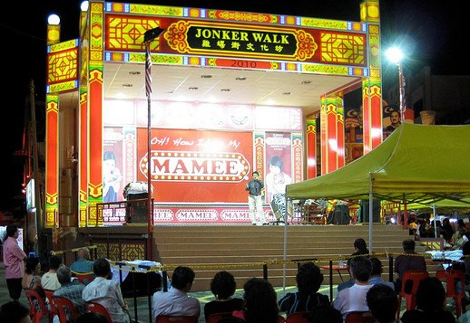 Hungry Ghost Festival Singapore Getai Concert