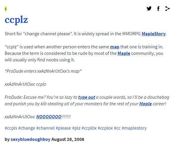 Millennial MapleSEA CCplz