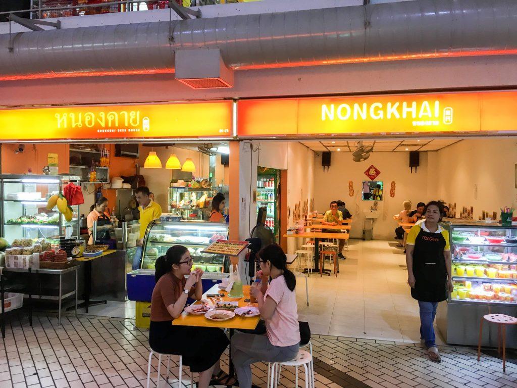 Nong Khai Thai Food Golden Mile Complex
