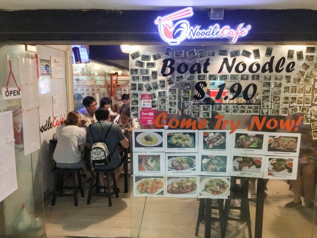 Noodle Cafe Golden Mile Thai food