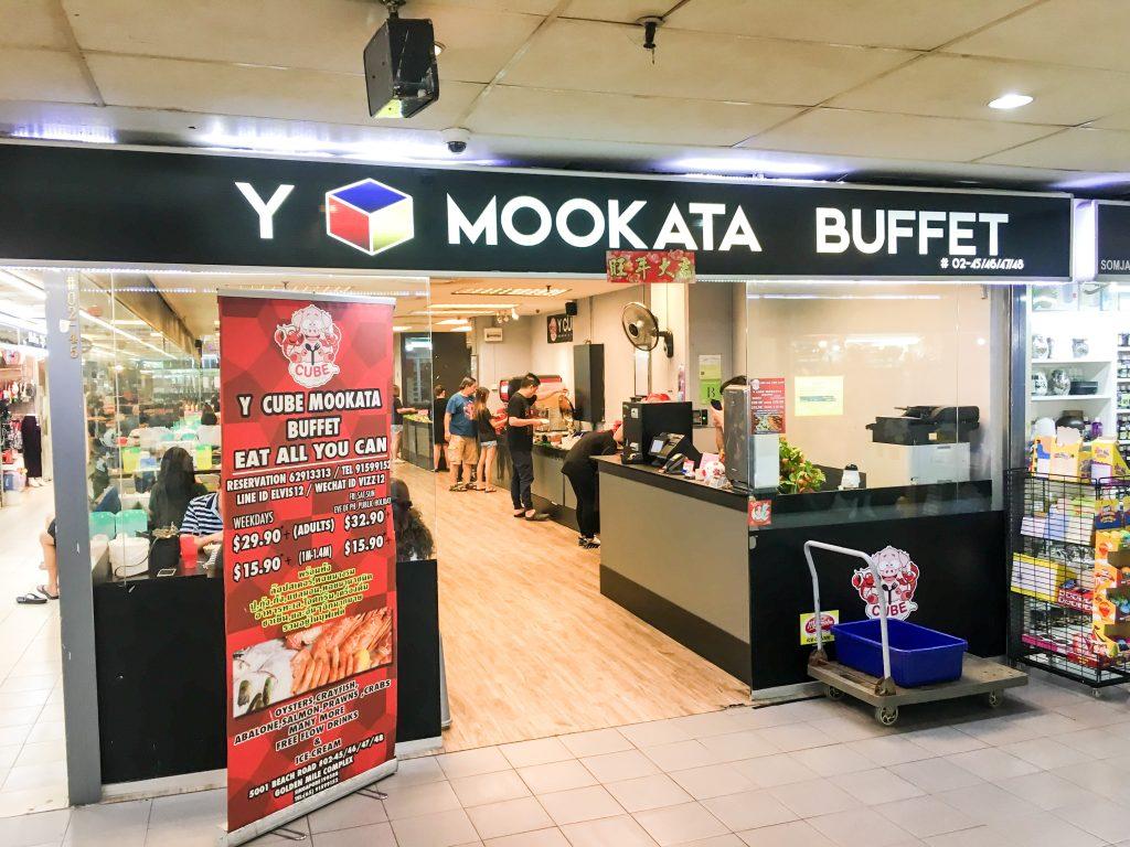 Y Cube Mookata Buffet Golden Mile Complex