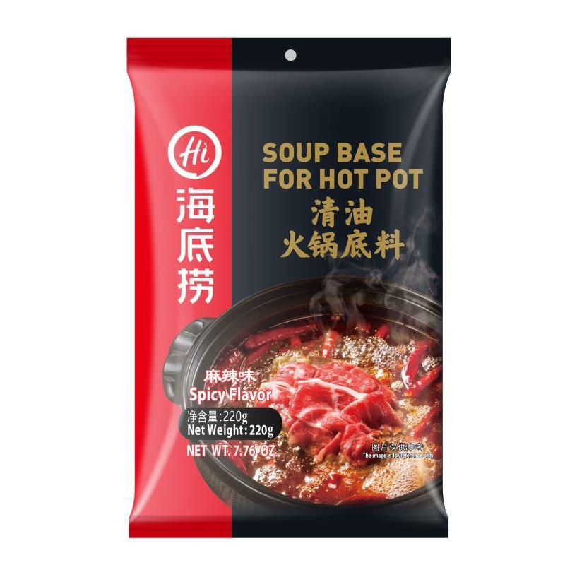 Hai Di Lao Soupbase
