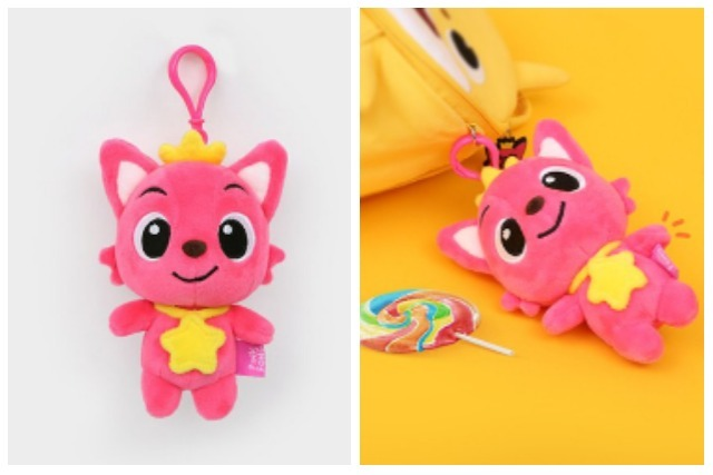 Childrens Day Pinkfong Baby Shark Keychain