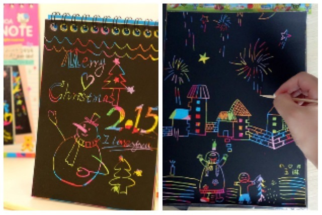 Childrens Day Scratch Paper Notebook