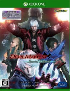 dmc4 super hero game