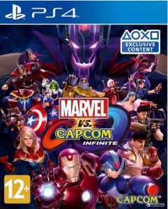 mvci box super hero game