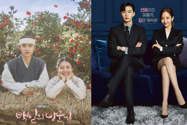 29 Korean Dramas Of 2018 You Definitely Have To Watch