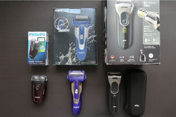 featured image best electric shavers