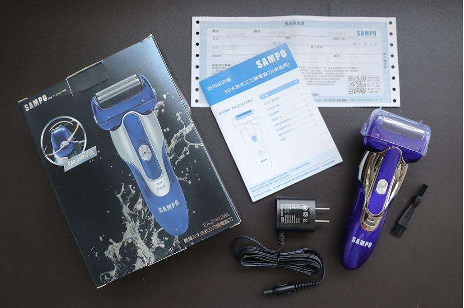 Sampo EA-Z1612WL electric shaver box contents