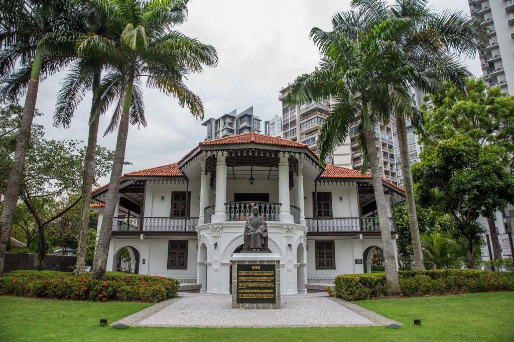 sun yat sen memorial best museums in singapore