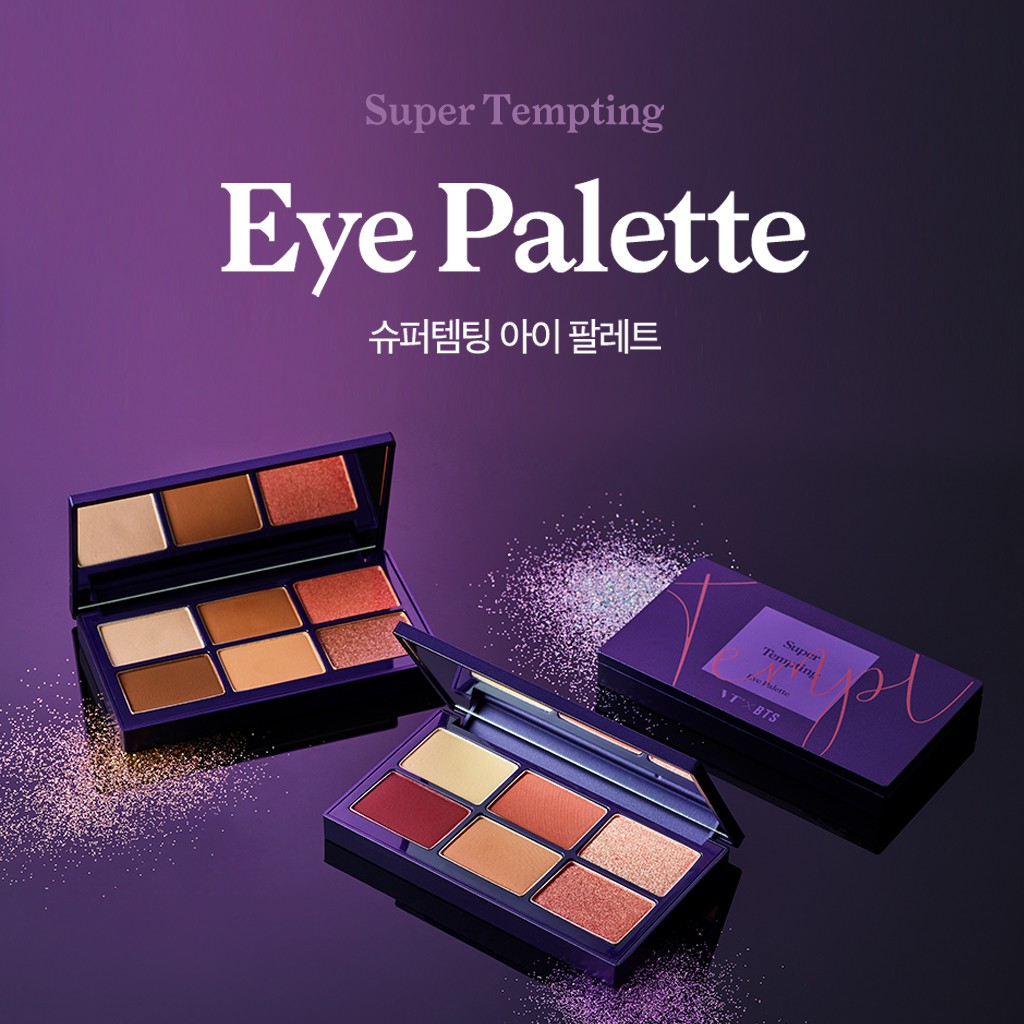 Super Tempting Eye Palette