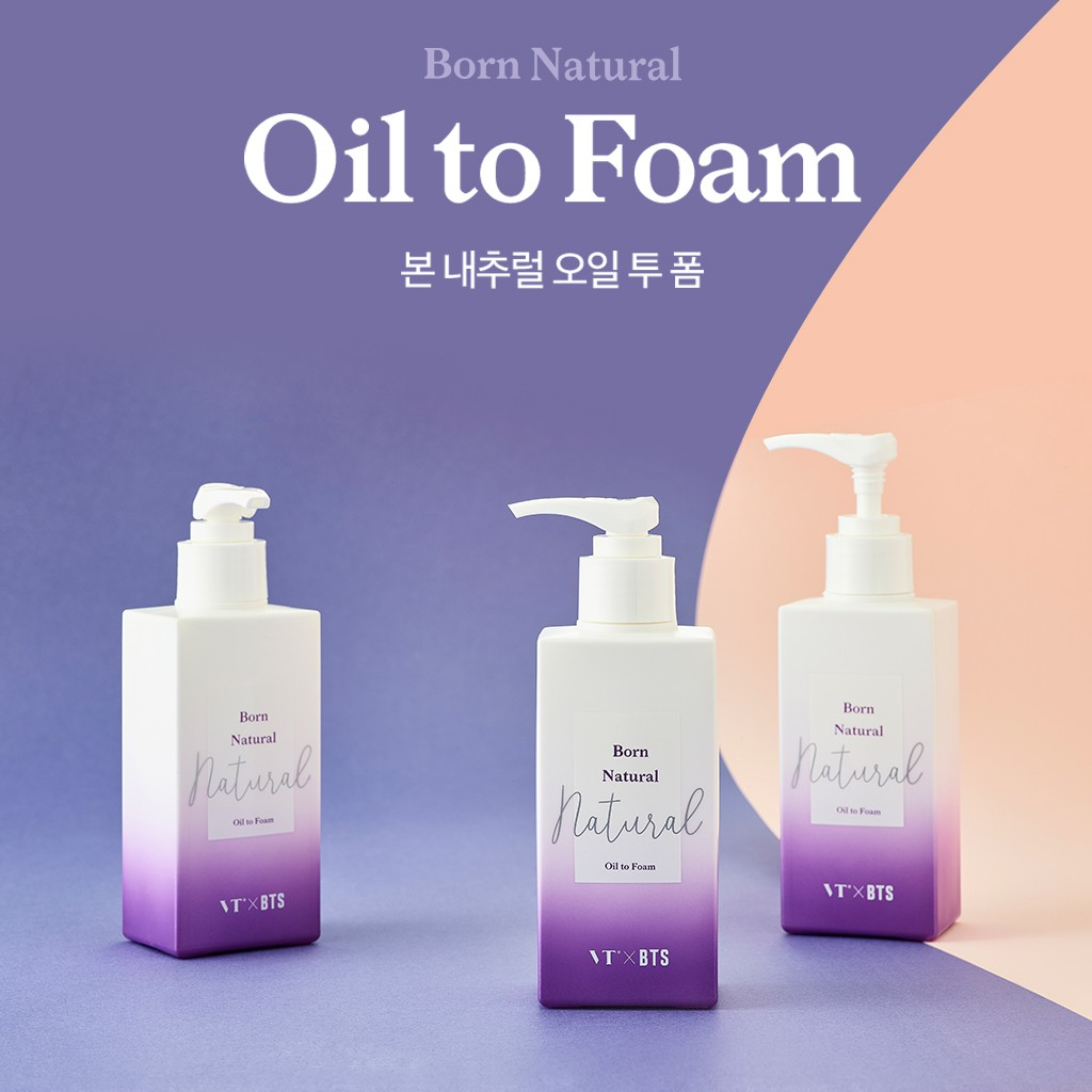 Born Natural Oil To Foam