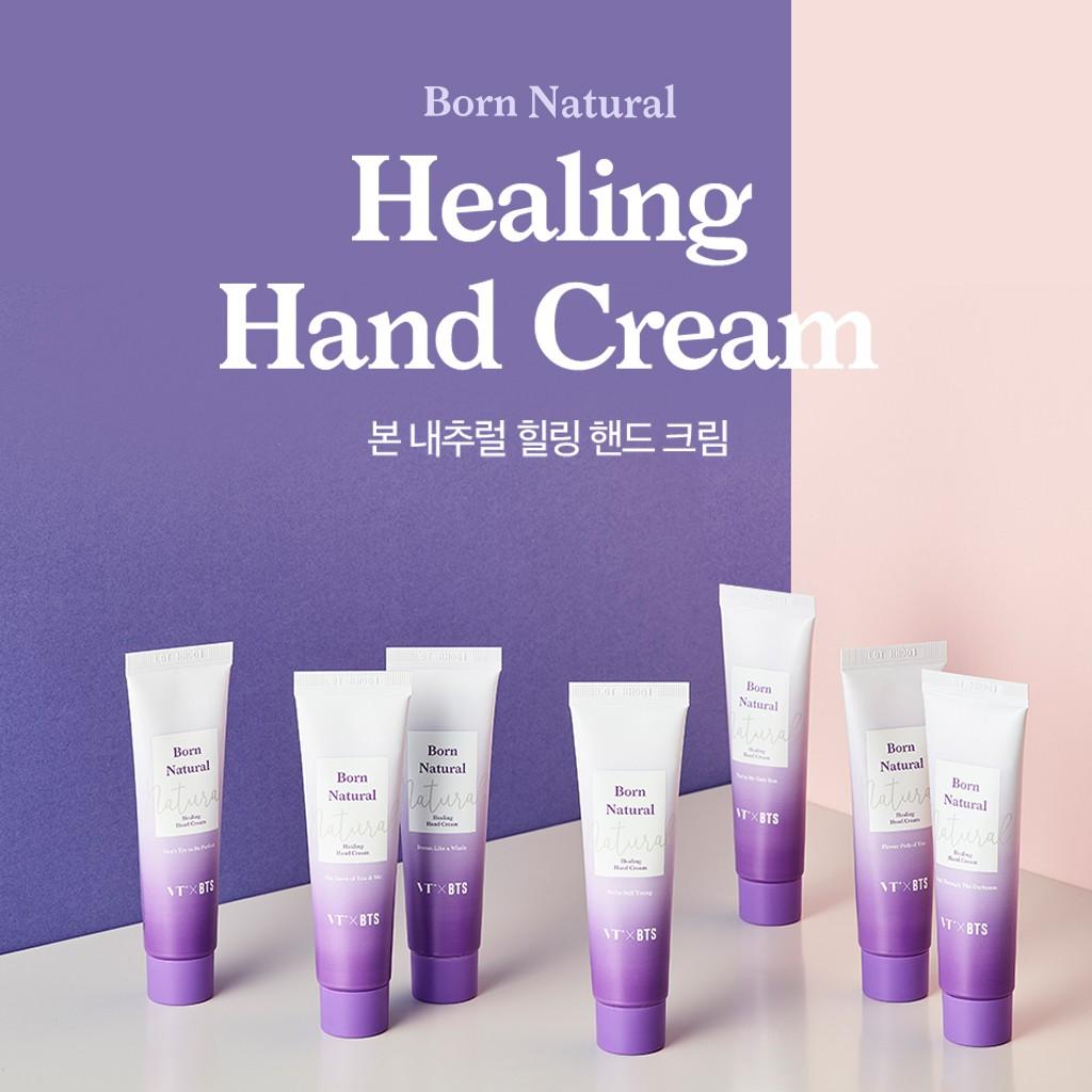 Born Natural Healing Hand Cream