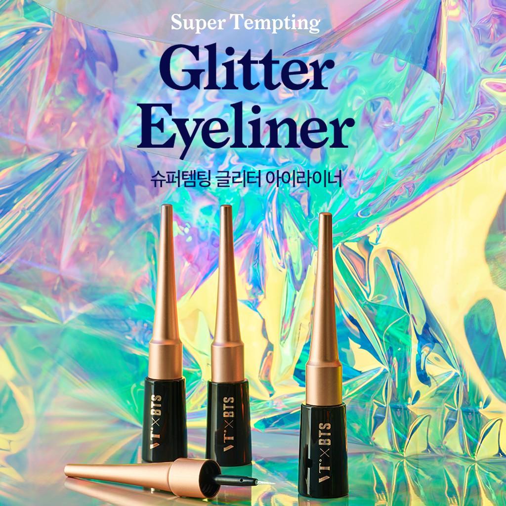 Super Tempting Glitter Eyeliner