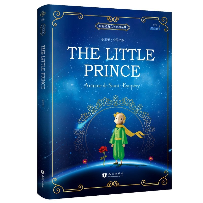 little prince must read books-min