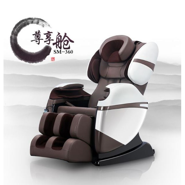 4D ARES Massage Chair