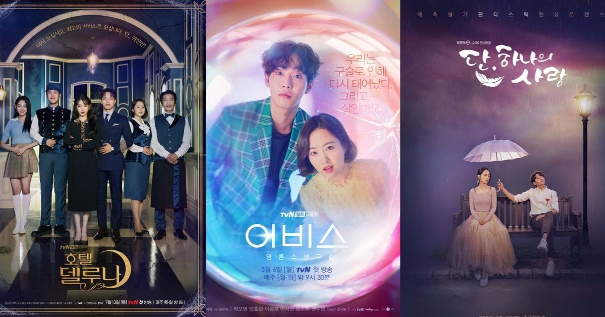 23 Korean Dramas Of 2019 You Definitely Have To Watch