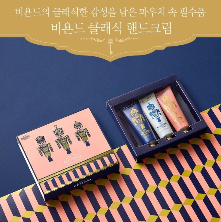 Beyond Korea Handcream