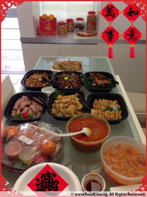 338 catering chinese new year menu buffet