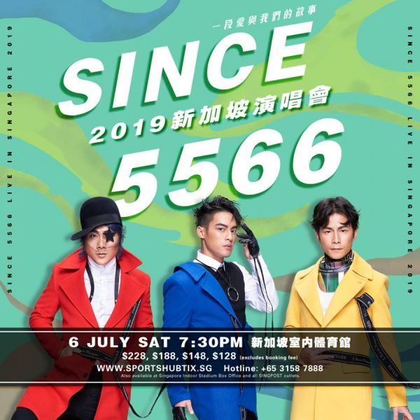 5566 upcoming concerts in singapore in 2019
